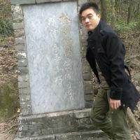 墨轩xo | 个人档案 | 酷繁星网